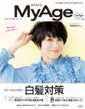 MyAge 2019 Spring