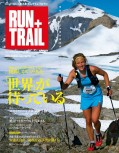 RUN+TRAIL Vol.9