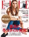 ELLE Japon 2016年1月号