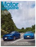 Motor Magazine 2019年8月号/No.769