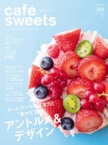 cafe-sweets vol.181