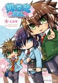 薄桜鬼SSL ~sweet school life~ (1)