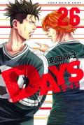 DAYS(26)