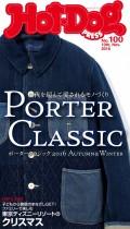 Hot−Dog PRESS no.100 Porter Classic 2016Autumn&Winter