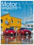 Motor Magazine 2019年5月号/No.766