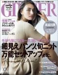 GINGER[ジンジャー] 2016年10月号