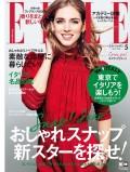 ELLE Japon 2016年5月号
