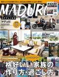 MADURO(マデュロ) 2020年 11 月号