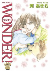 WONDER! 9