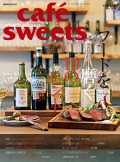 cafe-sweets vol.158