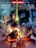 ニューズウィーク日本版 SPECIAL EDITION STAR WARS『フォースの覚醒』を導いたスター・ウォーズの伝説