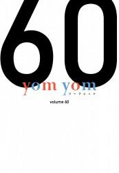 yom yomリーフレット vol.60