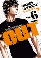 OUT 6