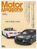Motor Magazine 2015年6月号/No.719