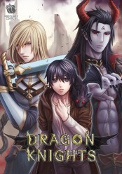 DRAGON KNIGHTS【単話版】 (9)