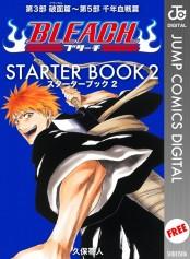 BLEACH─ブリーチ─ STARTER BOOK 2