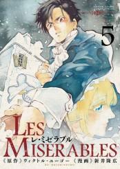 レ ミゼラブル 5