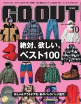 GO OUT 2017年10月号 Vol.96