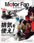 Motor Fan illustrated Vol.151
