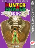 HUNTER×HUNTER STARTER BOOK 3