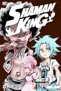 SHAMAN KING 〜シャーマンキング〜 KC完結版(22)