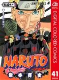 NARUTO―ナルト― カラー版 41