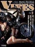 VIBES【バイブズ】2017年2月号