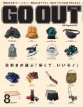 GO OUT 2020年8月号 Vol.130