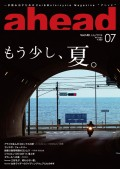 ahead vol.140