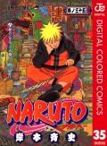 NARUTO―ナルト― カラー版 35