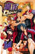 卓球Dash!! Vol.14