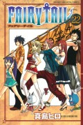 FAIRY TAIL(22)