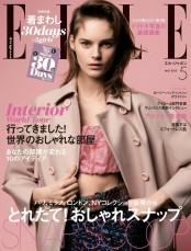 ELLE Japon 2015年5月号