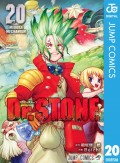 Dr.STONE 20