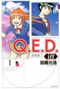 【期間限定価格】Q.E.D.iff ―証明終了―(1)
