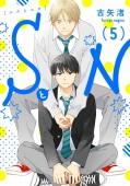 SとN 5【単話売】