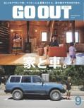 GO OUT 2018年9月号 Vol.107