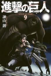 進撃の巨人 attack on titan(9)