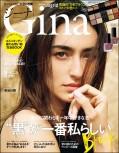 Gina【ジーナ】2019 Summer