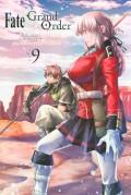Fate/Grand Order−turas realta−(9)