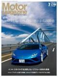 Motor Magazine 2020年7月号/No.780