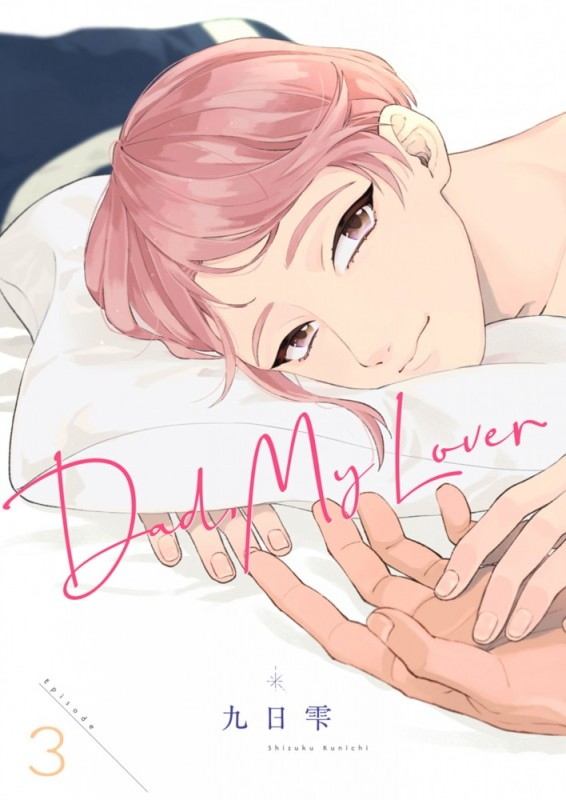 Dad,My Lover Episode3