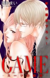 Love Jossie GAME〜スーツの隙間〜 story15