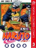 NARUTO―ナルト― カラー版 3
