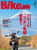 BikeJIN/培倶人 2016年2月号 Vol.156