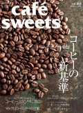 cafe-sweets vol.163