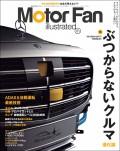 Motor Fan illustrated Vol.171