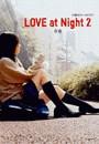 Love at Night2〜17歳のファースラブ〜