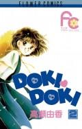 DOKI・DOKI 2