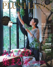 PLUS1 Living No.85